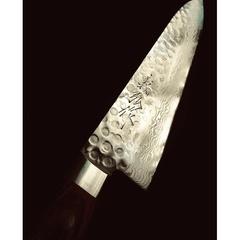 Cuchillo Japones Yamawaki HAA-180 S , Santoku